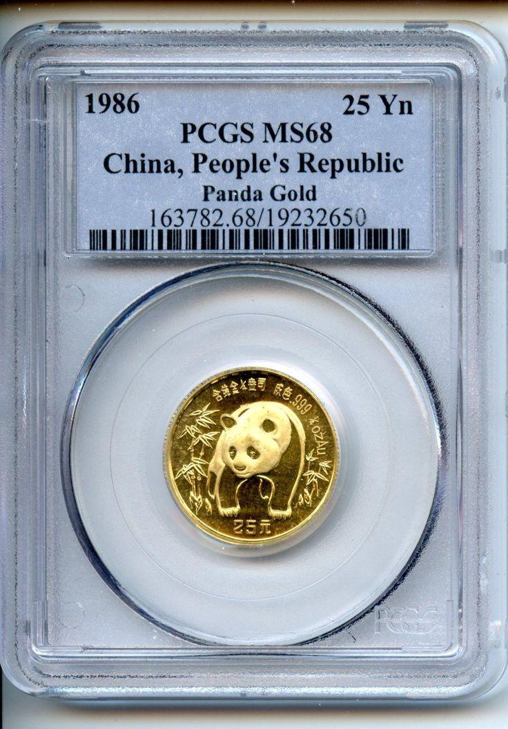 CHINA  1986 PANDA 1/4 OZ GOLD  PCGS MS 68