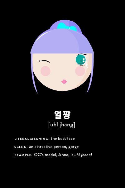 korean slang dictionary