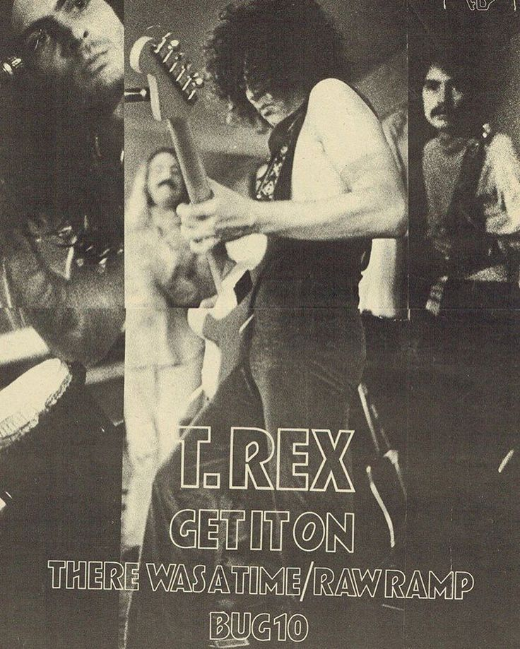 July 3rd 1971 Melody Maker trade advert for Get It On released July 2nd 1971