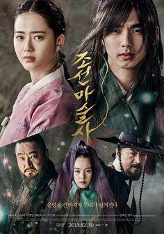The Magician é uma história de época, romântica e fofa com fotografia e produção excelentes! O elenco conta com o Seung Ho e Go Ara.