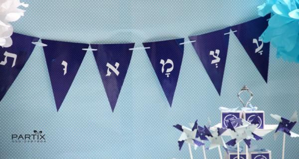 Israel Independence Day Summer Party Planning Ideas Decorations