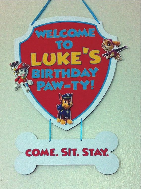 PAW PATROL Birthday Party Door Sign by HappyBubby on Etsy