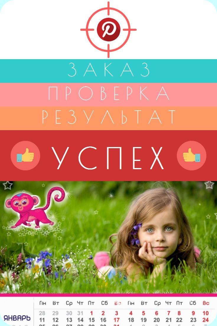 создам календарь  #design Дизайн сертификата #graphic_design Фото по почте sergeeva@helen@mail.ru #kwork