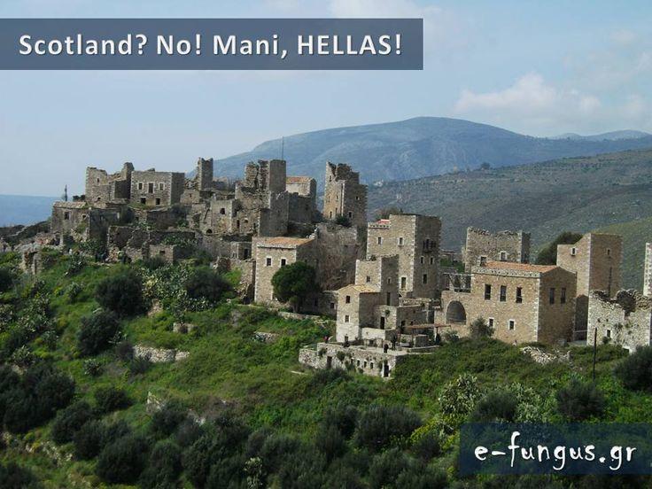 Όλη η γη σε μία χώρα ...την Ελλάδα! Δείτε τον Παράδεισο επί της Γης! 47 ΑΠΙΘΑΝΕΣ ΦΩΤΟ..