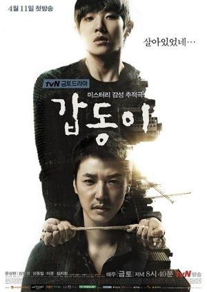 Gap Dong - such a good thriller, action drama but i actually could not sleep for several days because of the great acting that made all the murdering seem so real