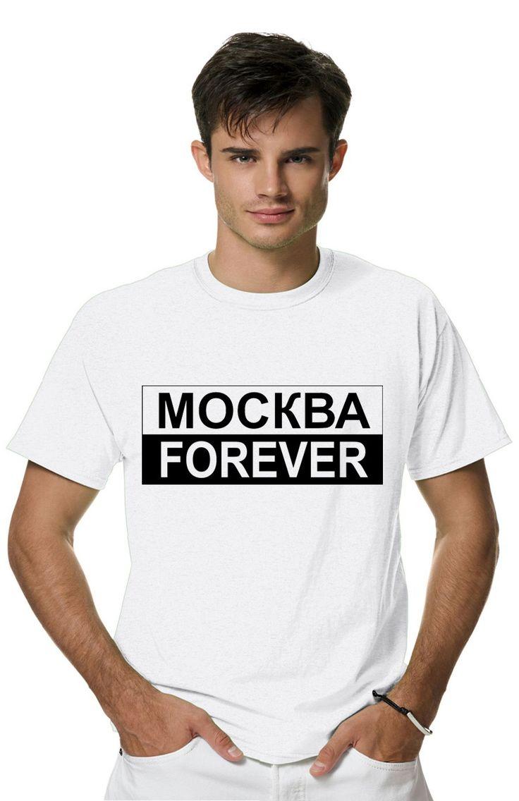 Футболка Москва Foreverиз коллекции PATRIOT пропитана настоящим духом свободы и стиля! В ней сочетается отличное качество нанесения принта, кроя футболок и плотности ткани.