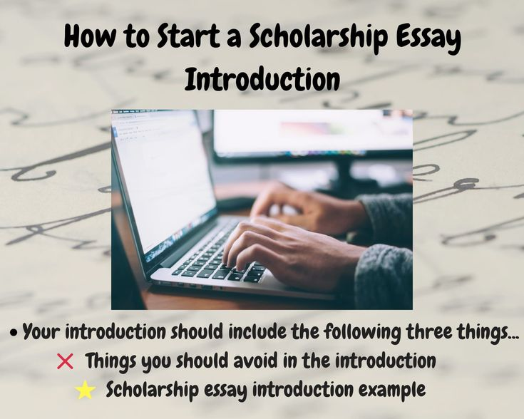How to write a scholarship essay introduction w example