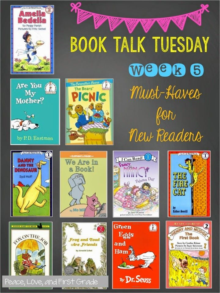 Peace, Love, and First Grade: Book Talk Tuesday Week 5-Must-Haves for New Readers