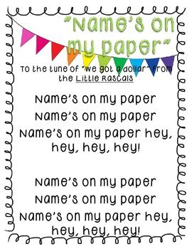 This makes me laugh- might have to sing it each time a student forgets to put his/her name on their paper...