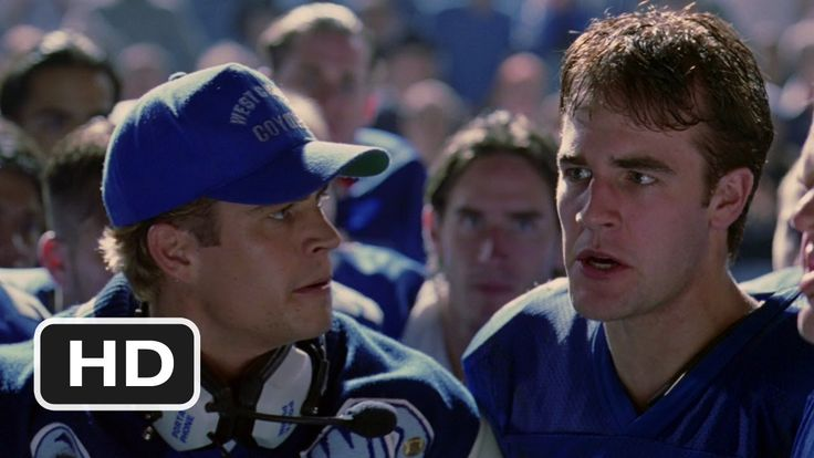 varsity blues trailer - 736×414