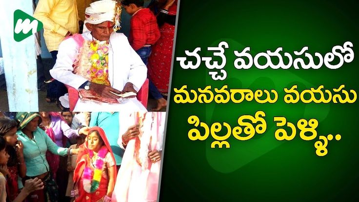 83-Year-Old Marries A Girl Who Is 53-Year Younger Than Him | MOJO TV 83-year-old Marries a girl who is 53-year Younger In Front Of His Wife The Reason Will Make Your Blood Boil. #LatestUpdates #WeirdMarriage #RajasthanOldManMarriage #MOJOTV   MOJO TV India's First Mobile Generation News Channel is THE next generation of news! It is Indias First MOBILE.NEWS.REVOLUTION.  MOJO TV redefines the world of news. MOJO TV delivers to the sophisticated audience local and global news content on a…