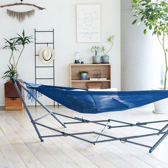 ハンモック&スタンド ネイビー: ガーデン・アウトドア デザイン家具 インテリア雑貨 - IDEE SHOP Online