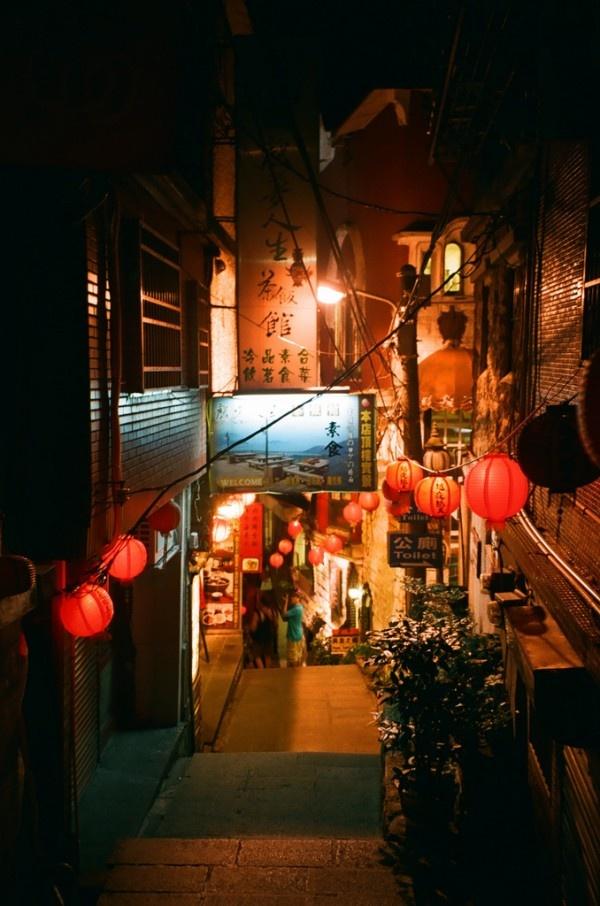 九份 Jiufen, Taiwan