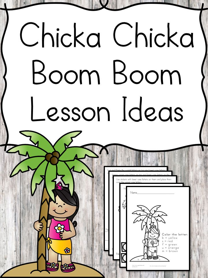Free Chicka Chicka Boom Boom fun! | Chicka chicka, Chicka ... - photo#27