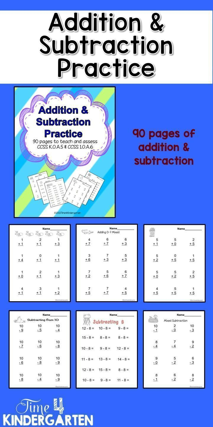 90 addition and subtraction pages for kindergarten and first grade.