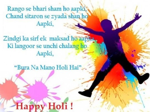 We help you to make you Holi celebrations more Funnier with Funny Happy Holi Sms & Messages. Send these Funny Happy Holi Sms & Messages to your friends and Relatives, to make your holi celebrations more funnier than ever. These Funny Happy Holi Sms & Messages will add a different color to your Holi celebrations.