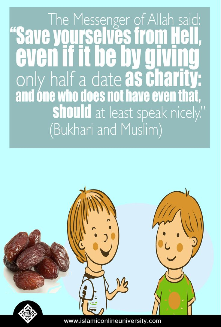 When you give someone charity be thankful to them. You may be fixing their dunya, but they are fixing your akhirah.