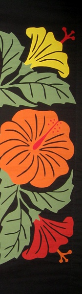 Detail, hibiscus tivaivai, custom quilt by Andrea Eimke at Atiu Fibre Arts Studio (Cook Islands)