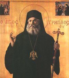 ΠΟΥ ΣΩΖΟΝΤΑΙ ΣΗΜΕΡΑ ΤΑ ΛΕΙΨΑΝΑ ΟΛΩΝ ΤΩΝ ΑΓΙΩΝ ΤΗΣ ΟΡΘΟΔΟΞΙΑΣ | Μοναστήρια της Ελλάδος
