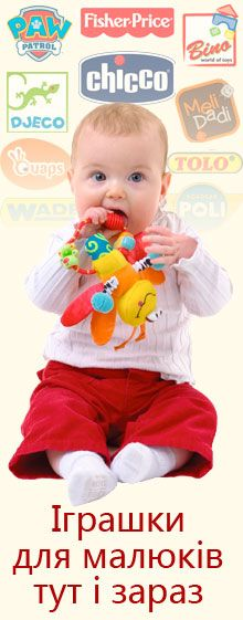 Купить детские игрушки в интернет-магазине игрушек для детей.