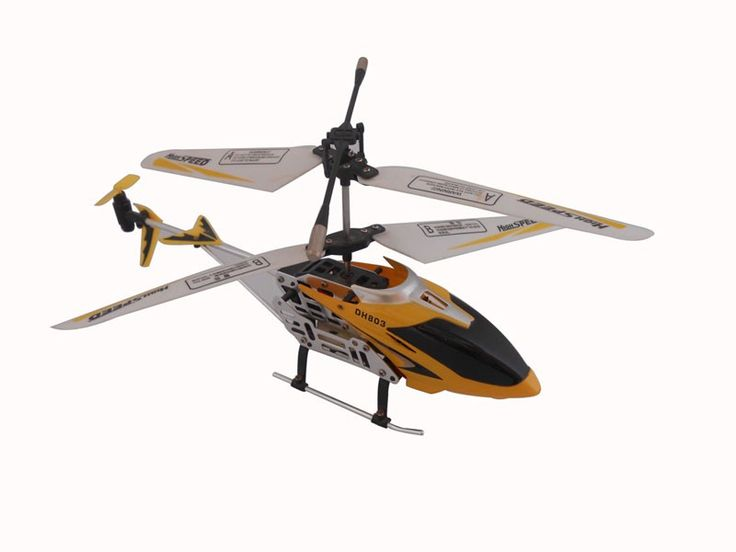Halicopter+Price+₹2,277.00