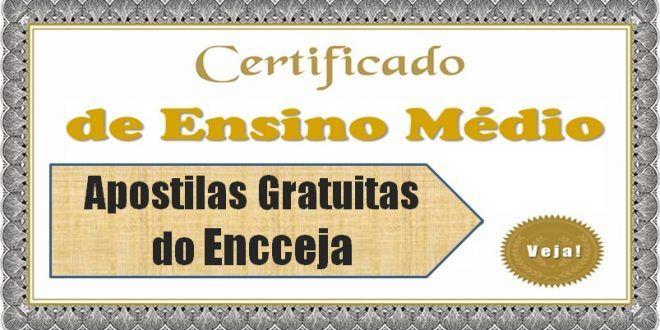 Diploma do Ensino Medio, gratuito