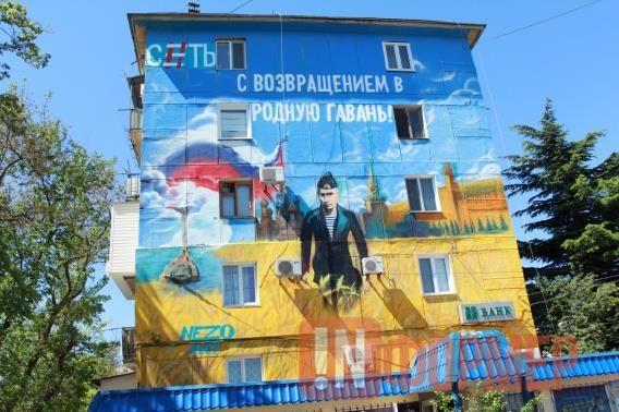 Уличные художники устроили негласные соревнования в создании граффити с Владимиром Путиным http://ruinformer.com/page/ulichnye-hudozhniki-ustroili-neglasnye-sorevnovanija-v-sozdanii-graffiti-s-vladimirom-putinym  В Севастополе и Крыму входят в моду произведения уличного искусства с изображением Владимира Путина. Это уже стало традицией, и количество праздничных граффити с каждым годом неуклонно растет.Первые работы уличных художников начали появляться еще в 2014 году, после воссоединение…