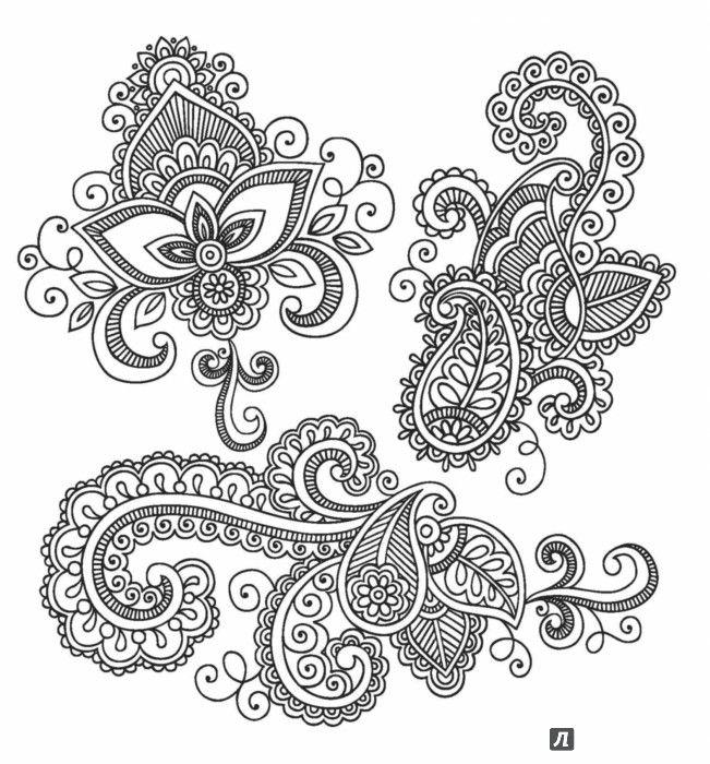Иллюстрация 1 из 10 для Арт-медитации от усталости и стресса. Индийские узоры | Лабиринт - книги. Источник: Лабиринт