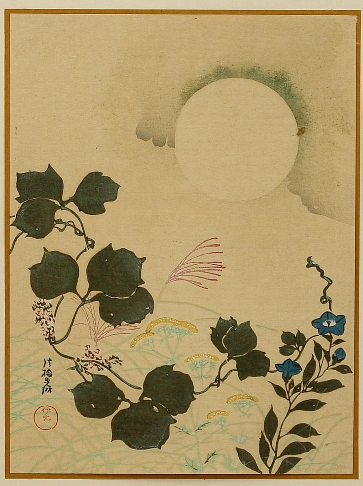Ogata Korin: Moon and Autumn Flowers - Artelino - Ukiyo-e Search