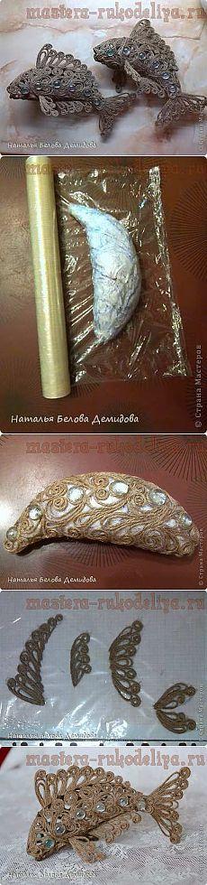ДЖУТ МАК