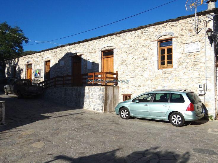 Old school of Kastanitsa village (1870) Kynouria region Arcadia Peloponnese