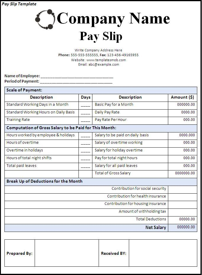 monthly salary slip format free download
