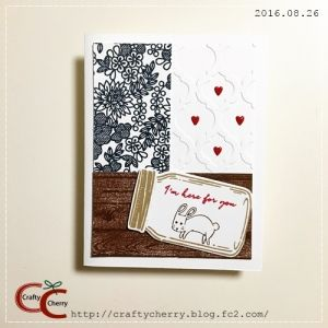 Crafty Cherry * forest2 / Jar Of Love Photopolymer Bundle(スタンピン・アップ)