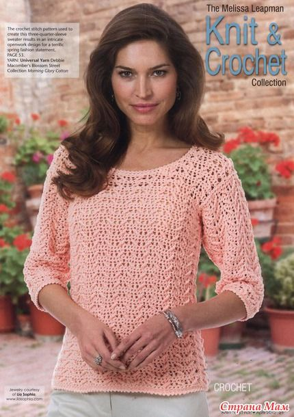 Джемпер крючком Crochet Textured Top