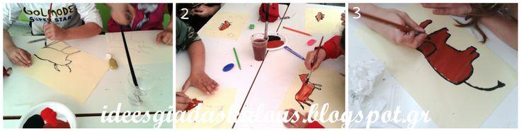 Ιδέες για δασκάλους: Βραχογραφίες (Ιστορία Γ δημοτικού)