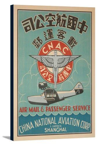 China National Aviation Corp - China c  1933 - Vintage