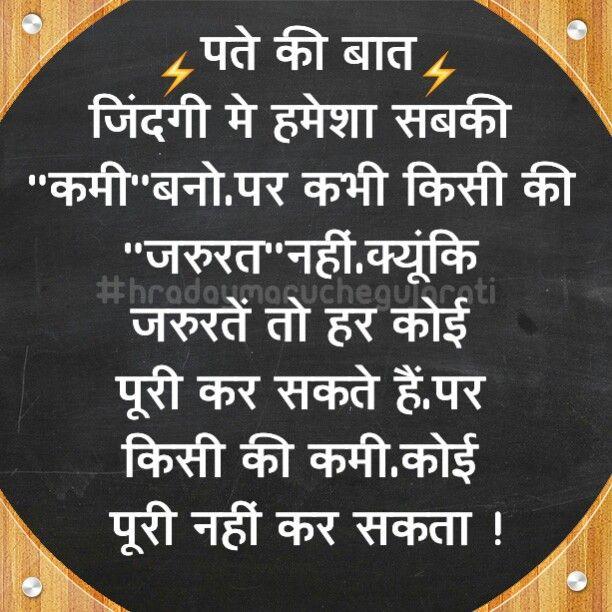 True Lines Punjabi Hindi, Browse Info On True Lines