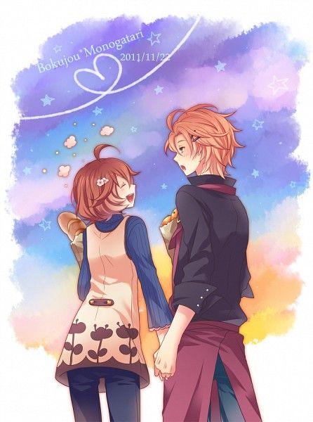 Hikari and Chase Harvest Moon