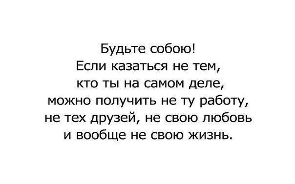 Молодость и богатство   ВКонтакте
