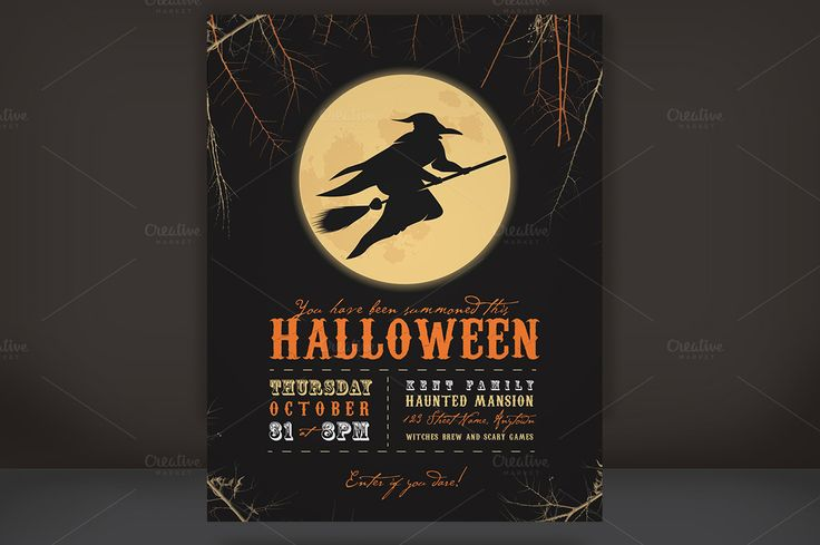 Moon Witch Halloween Party Flyer