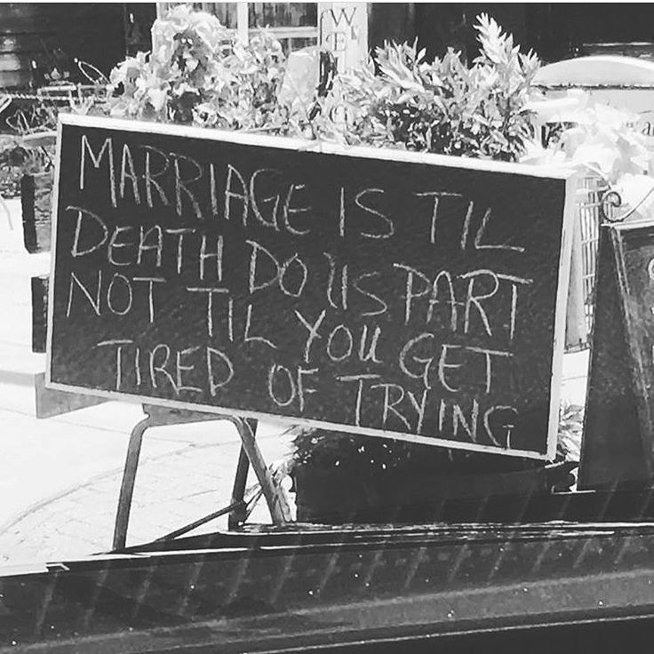No dating until marriage do us part