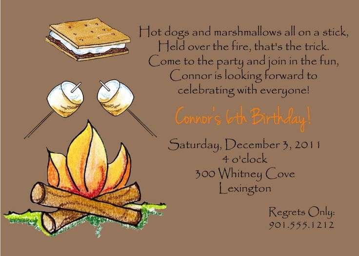 Campfire+Birthday+Party+Invitations+Printable