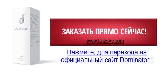 ярсагумба официальный сайт