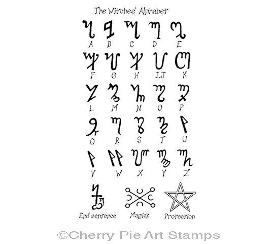 The Witches Alphabet Theban CLING rubber von cherrypieartstamps