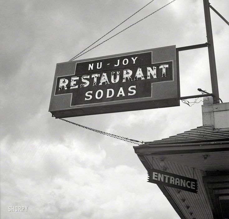 Shorpy Historical Photo Archive :: Happy Meals: 1943