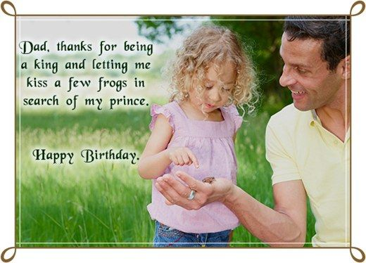 Birthday wishes for Dad – Dad Birthday wishes