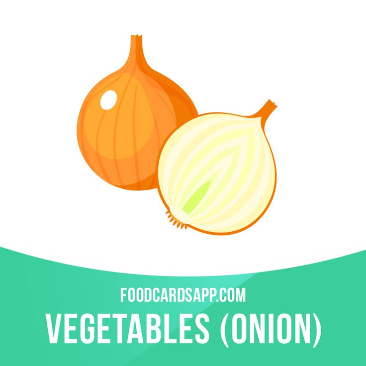 Onions have been a part of the human diet for more than 7,000 years.  #onion #onions #vegetables #vegetable #veggie #veggies #vegan #veganfood #vegetarian #vegetarianfood #food #english #englishlanguage #englishlearning #learnenglish #studyenglish #language #vocabulary #dictionary #vocab