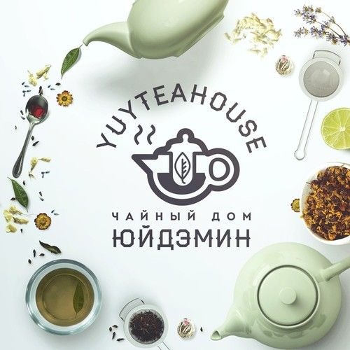 логотип для чайного дома Юйдэмин, чай, зеленый чай, лого, логотип, логотип для магазина, чайная, чаепитие, шаблон, flatlay, раскладка