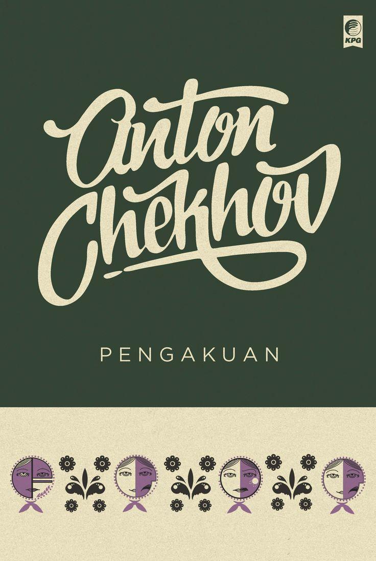 Seri Sastra Dunia : Pengakuan oleh Anton Chekhov