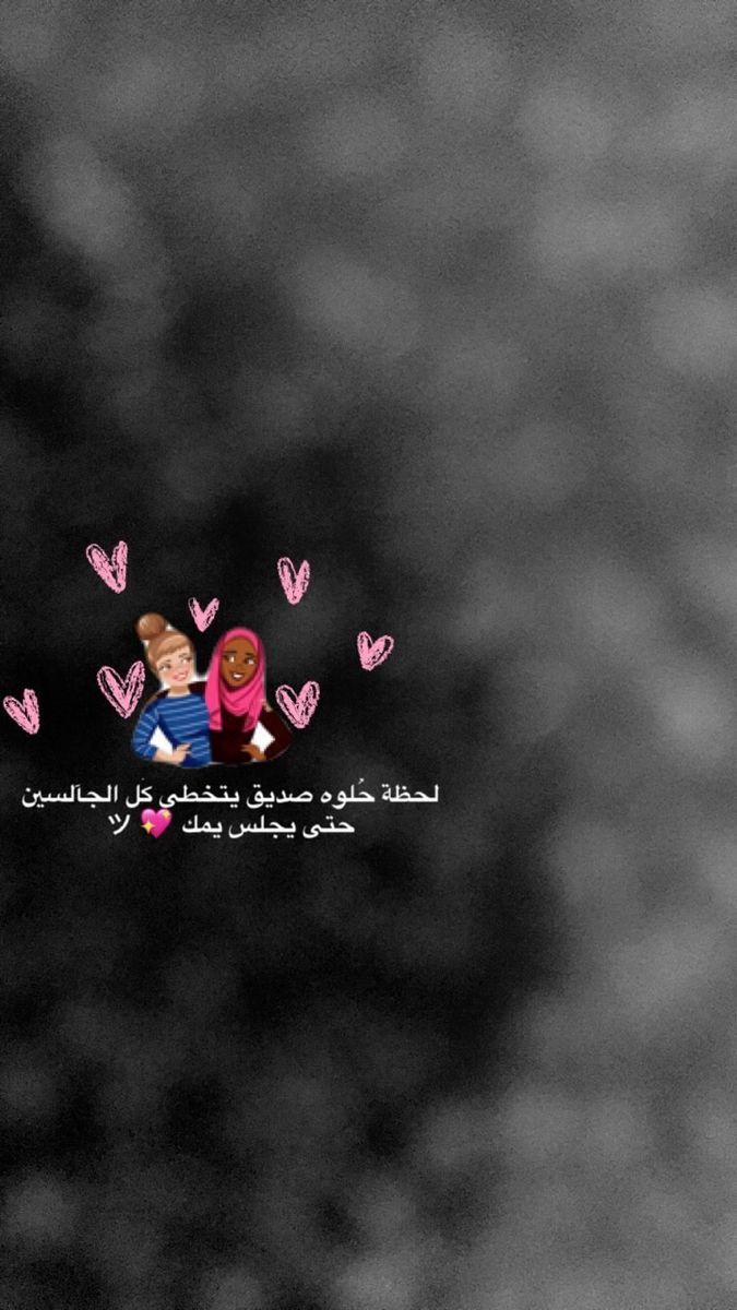 اكسبلور اقتباسات رمزيات حب العراق السعودية الامارات الخليج اطفال ایران Explore Love Kids Iraq Exercise Mdf صب Enamel Pins Accessories Enamel